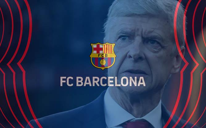 Wenger shares his certainty of Barcelona buying another striker